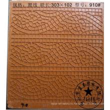 стеклянная мозаика прессформы смолаы волокна