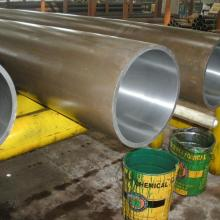 SAE1026 Cold drawn seamless honed tube