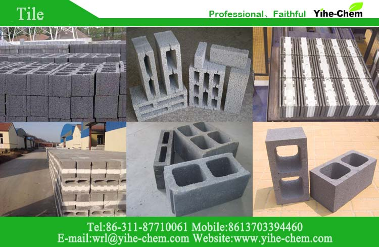 Perforated Brick Making Machine