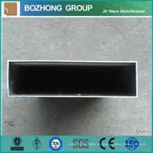 Gute Qualität Konkurrenzfähiger Preis 2017A Aluminium Vierkantrohr