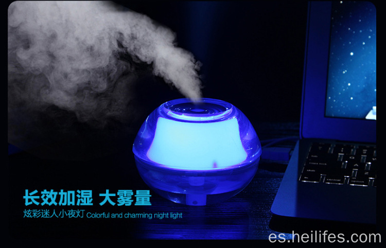 Humidificador LED de sala de descanso