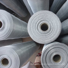 Stainless Steel Color Aluminum Alloy Wire Mesh