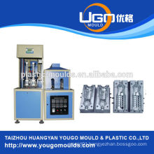 high quality Plastic blowing moulding supplier