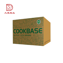 Factory direct custom logo popular farm glass packaging box