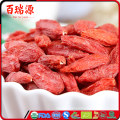 healthy snacks miracle berry frozen fruits wolfberry Ningxia goji berry