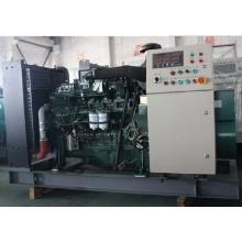 Аварийный морской дизельный генератор Yuchai