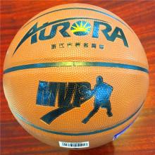 Baloncesto Modificado para requisitos particulares Desgaste-Resistiendo Calidad 8pieces baratos 4 # 5 # 6 # 7 # Sg5121 Baloncesto de la PU