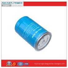 Deutz Engine Parts - Deutz 912 Parts Fuel Filter