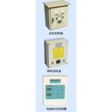Control Box Inside