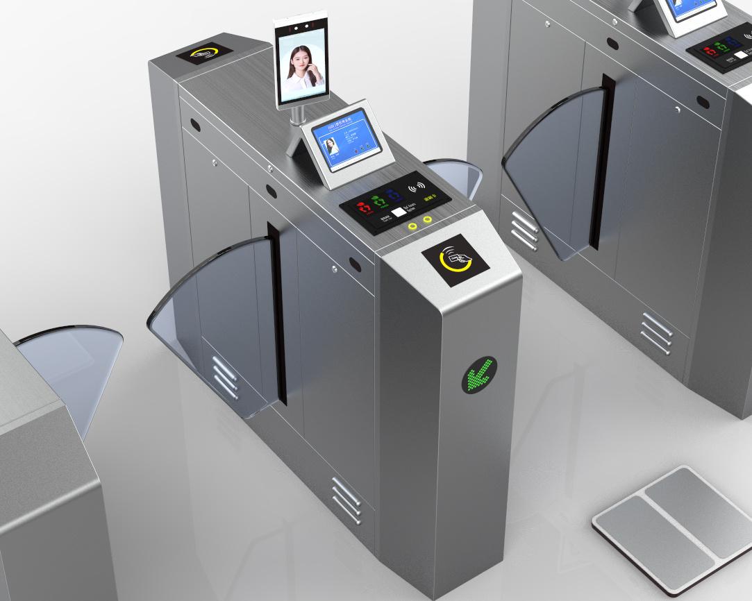 Status Indicator ESD Access control system