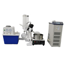 Smart Thermostatic Electricity Heating Lab Rotary Evaporator