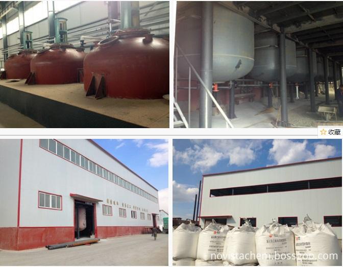 CPVC Resin factory