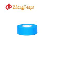 common blue flagging tape