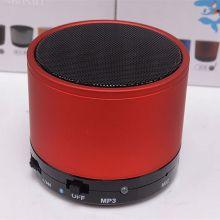 S10 Werbeartikel Best Wireless Bluetooth Lautsprecher