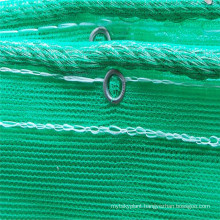 Customized construction shade net with eyelet for sale