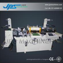 Предварительно отпечатанная рулонная этикетка для рулонной высечки с функцией штамповки