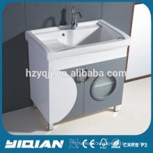 Floor Standing Modern Style Two Door Waterproof Laundry Cabinet
