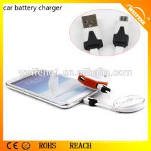 Cargador inteligente para teléfono móvil / cargador de bolsillo Cargador instantáneo de teléfono móvil USB para Samsung