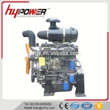Nouveau moteur modèle HF4127ZLD Diesel