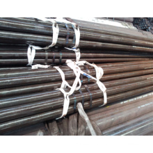 Seamless Circular Tubes of Non Alloy Steels with Special Quality Requirements DIN1629