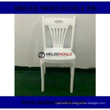 Рукопашной На Заказ Кресло Новый Дизайн Формы