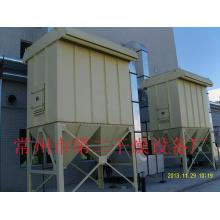 Separador de polvo automático para polvo