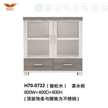 Office Furniture Melamine Coffee Cabinet with Glass Doors (H70-0722)