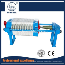 Hot sale full automatic honey filter press OEM