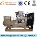 Doosan engine homologué CE disel generator à vendre