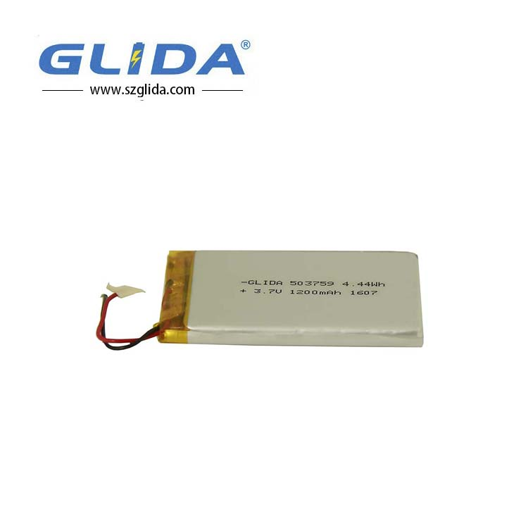 Icr18650 3.7v 70mah Battery