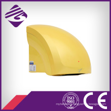 Yellow Wall Mounted Small ABS Hotel Automatic Hand Dryer (JN70904B)