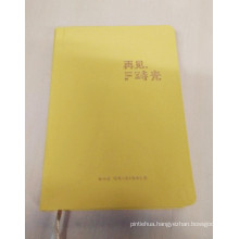 Size 193*131mm Cloth Cover Notebook