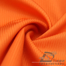 Water & Wind-Resistant Outdoor Sportswear Down Jacket Woven Wheatear Striped Jacquard 100% Polyester Pongee Fabric (E039)