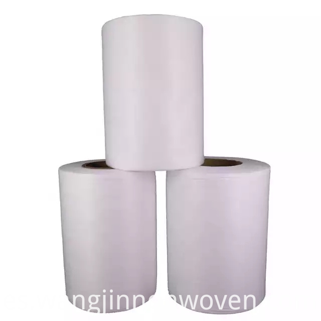 Nonwoven Fabric for Diaper