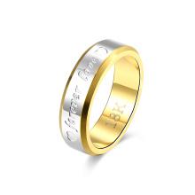 2017 joyería de moda simple doble color para siempre amor anillo de acero inoxidable para hombres