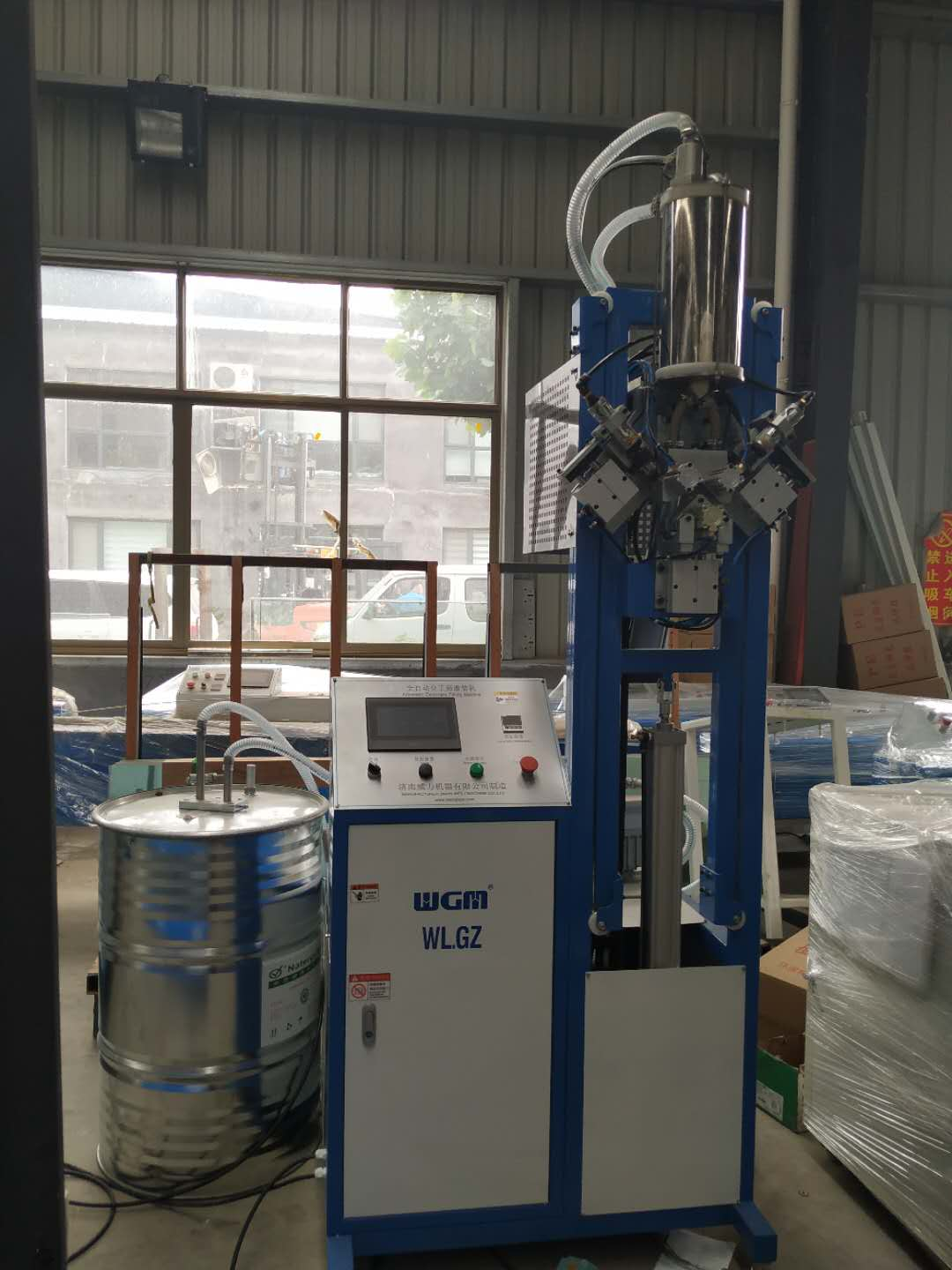 Insulating Glass Auto Desiccant Filling Machine