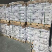 Fertilizante de sulfato de potasio cas 7778-80-5