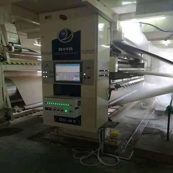 Corrugator Cardboard Spray Humidifier Huatao Group