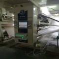 Humidificador de aerosol de cartón ondulador automático