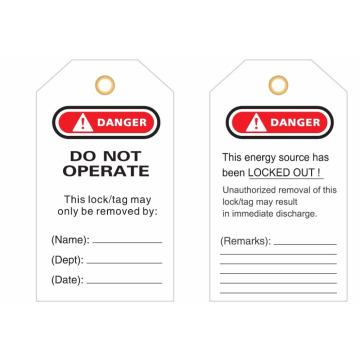 BOSHI BD-P02 Étiquette de verrouillage de l'étiquette de PVC - N'utilisez pas! Danger!
