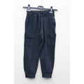 Boy's Plain Colour Loose Pants