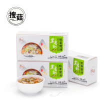 Chinese flavor wholesale instant soup
