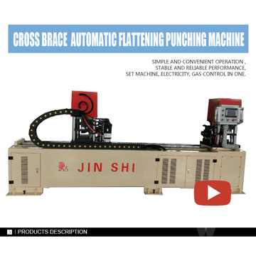 Diagonal Brace Press-forming and Punching Machine