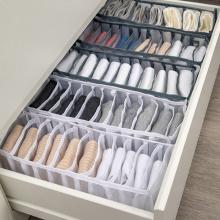 Boîte de rangement pour chaussettes séparée