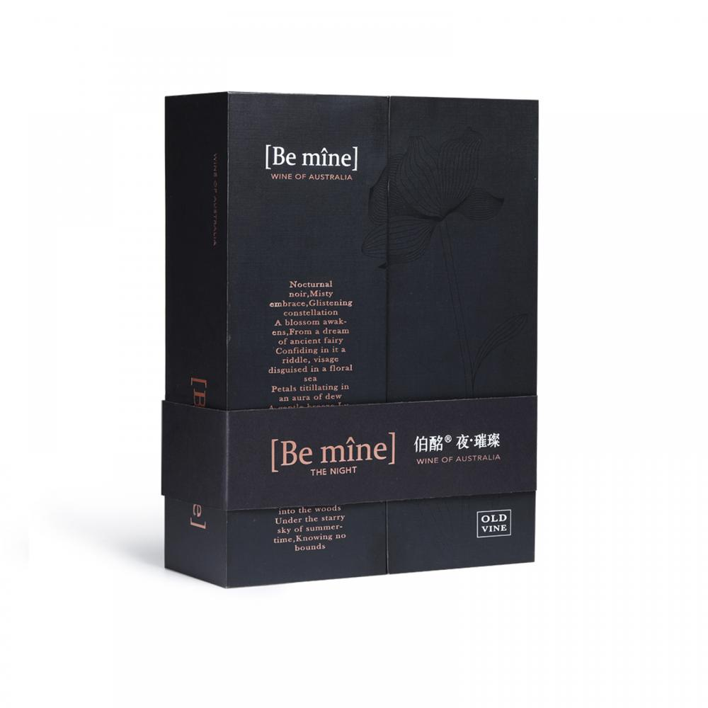 2wine box