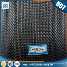 Pantalla de malla de alambre de tungsteno negro de 200 puntos de alto punto de fusión como elemento de calentamiento de malla de tungsteno