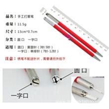 light weight micorblading pen