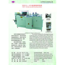 Fully Automatic Punching Machine (WZC3-430)