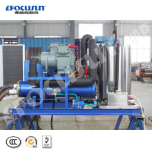 2020 latest low price 3 tons seawater flake ice machine