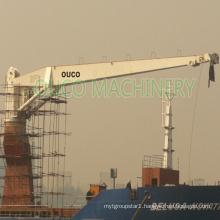 Rust - Proof Fixed Jib Crane 6t@10m Hydraulic 304 Steel Structure High Durability